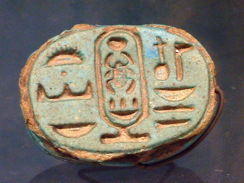 Anillo sello egipcio